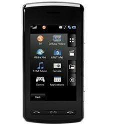 LG CU920 SIM Unlock Code