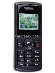 Huawei C2600 SIM Unlock Code
