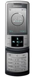 Samsung U900 SIM Unlock Code