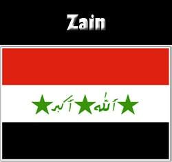 Zain Iraq Iraq SIM Unlock Code